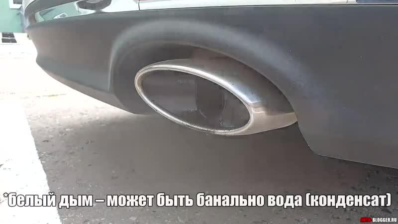 Проверка ДВС Б У авто за 3 мин