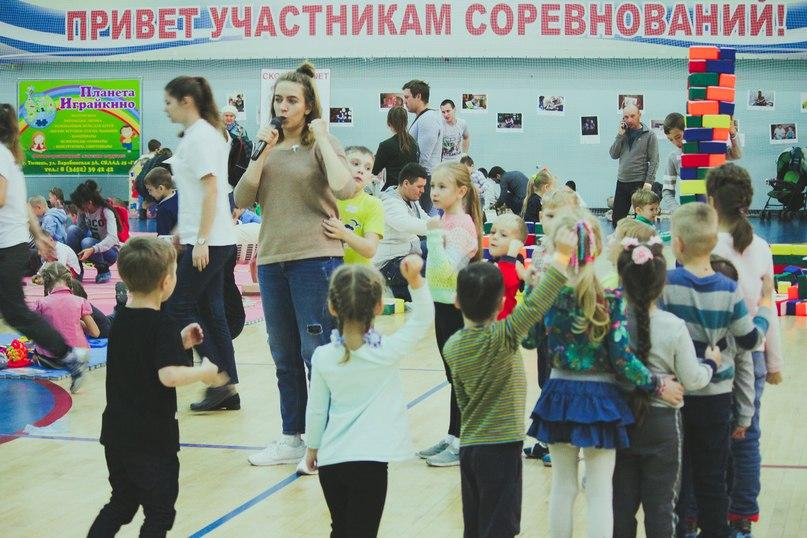 7-8 октября. Конструктория. Тюмень. Фотограф - Светлана Семенова - 47