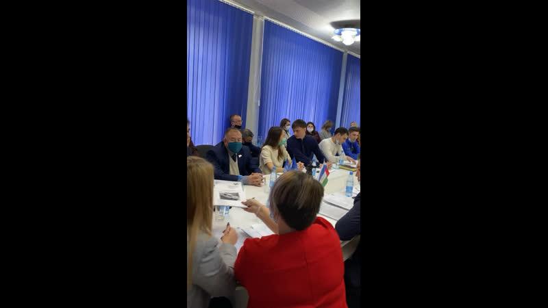 Первая встреча рабочей группы по вопросам экологическ мониторинга
