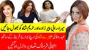Ehd-e-Wafa Alizeh Shah's Private Pictures and Video Became Viral On Social Media