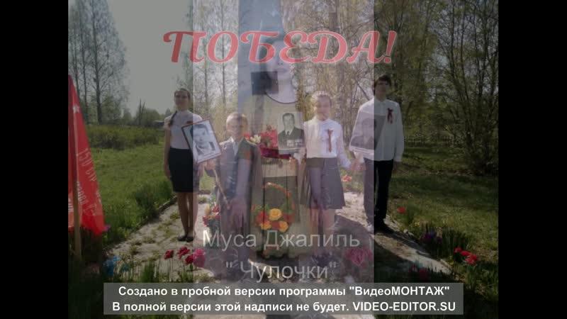 Ирина Киселева Буйский район село Шушкодом СПАСИБО ЗА ЖИЗНЬ
