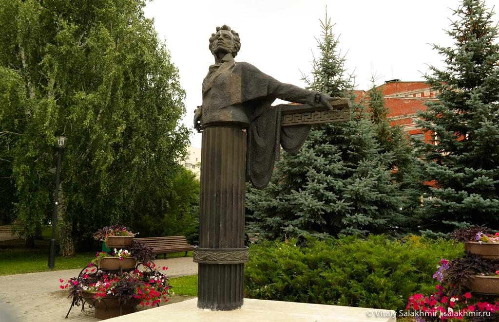 Памятник Пушкину, Самара 2020