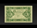 ДЕНЬГИ СССР 1923 года 1 выпуск,MONEY USSR 1923 Issue 1-mani-sssr-istoriya-hxod-scscscrp