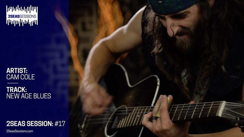 ★ Cam Cole - New Age Blues - 2 Seas Sessions Bahrain - Session 17