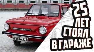 ДАНЯ КУПИЛ ЗАПОРОЖЕЦ - ЗАЗ 968М