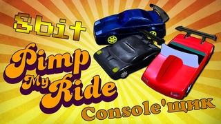 ВОСЬМИБИТНАЯ ТАЧКА НА ПРОКАЧКУ! Top Gear | Car King HT-9288 | Car King A-9402 - Консоли PMS(R) #46