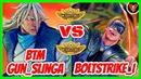 SFV CE💥 BTM_Gun_Slinga (Zeku) Warlord VS (Boltstrike_I) (Vega) Warlord💥SF5💥Messatsu💥