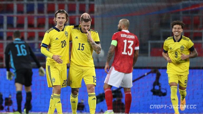 Россия дома проиграла Швеции в товарищеском матче (Видео)