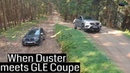 Dacia Duster vs Mercedes GLE AMG Offroad