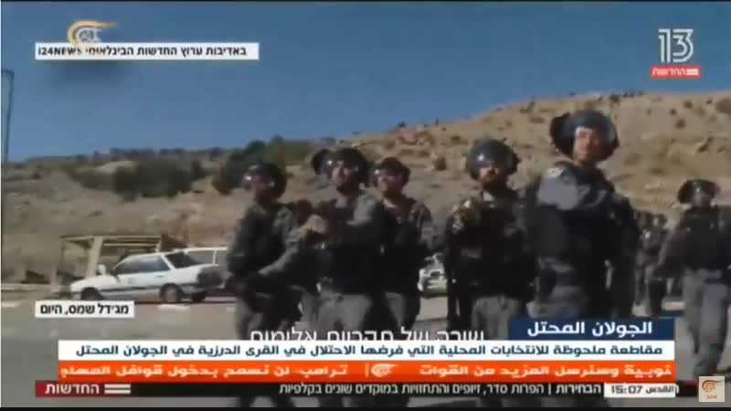 Occupied GolanHeights Druze residents REJECT Boycott Israels local elections Reject Israeli