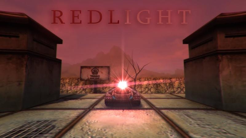 ХР ВР - MOTS Solo Tournament / RedLight | ХР-ВР Международный Турнир! (Анонс)