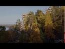 Аракульский шихан и озеро Аракуль