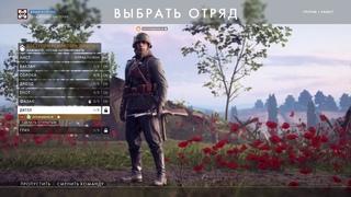 ПРЕДАТЕЛИ...(GTA 5, Battlefield 1, Dying Light, Among Us)