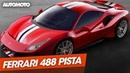 Essai Ferrari 488 Pista l'héritière