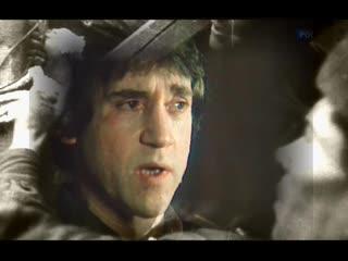 Владимир Высоцкий - Последние кадры (Фрагменты песен: Песня о звёздах. Он не вернулся из боя) 1980