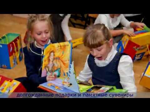Книжки Златовласка и Волшебная кукуруза получили слабовидящие дети от Департамента СМИ и рекламы города Москвы (13. 11. 2019 г.)