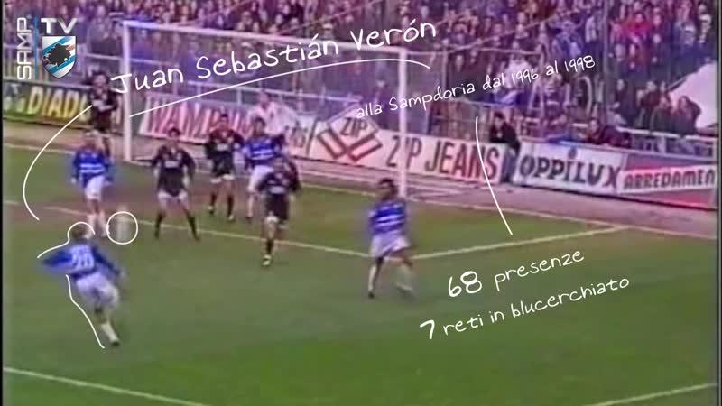 Vintage Goal Verón vs Perugia