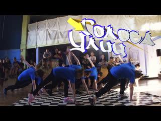 "ROXY CREW kids | Хип-Хоп ""базовый"" | Голоса улиц 2019"
