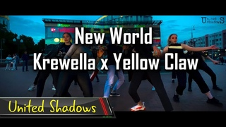 New World (Krewella x Yellow Claw) / Shaddy Choreography