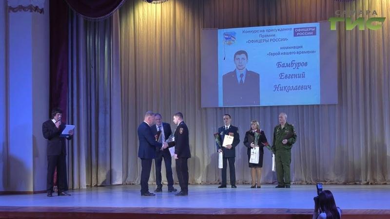 Награда нашла героев В Советском районе наградили достойных представителей сильного пола