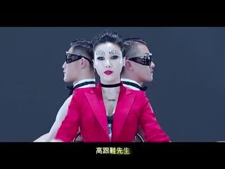Ван жун (王蓉 / rollin wang) - мистер высокие каблуки (高跟鞋先生)