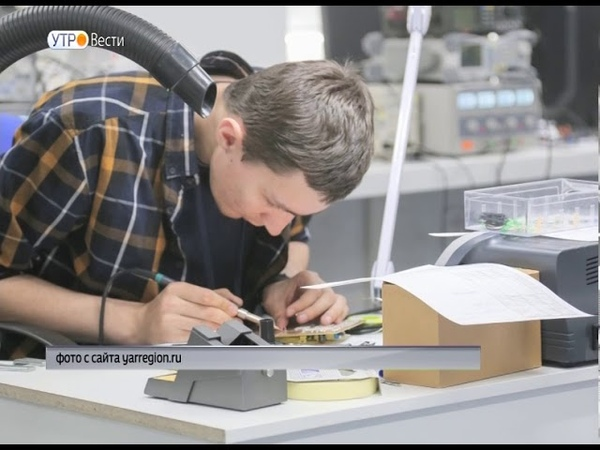 Ярославский инженер выиграл чемпионат профессионального мастерства Росэлектроники