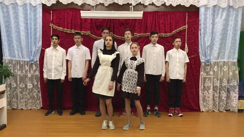 Битва хоров онлайн 9 класс