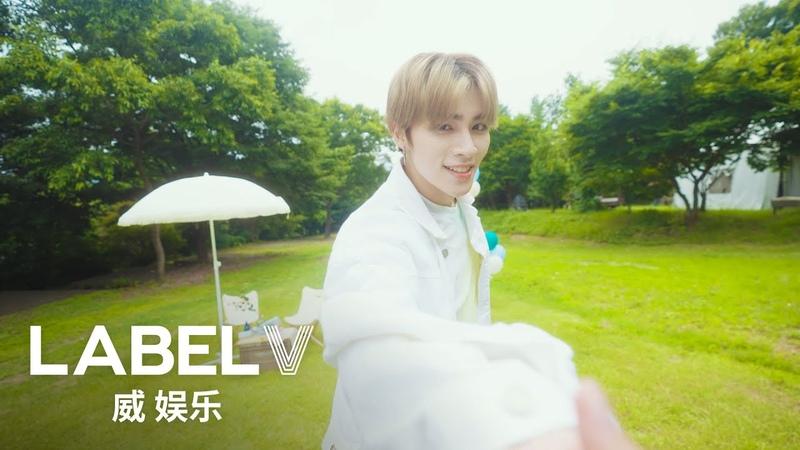 Play V Dance by XIAOJUN Good Time WayV
