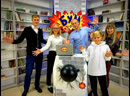 Бум Шоу на канале ТУТ ТВ (21 сентября 2020 г.)