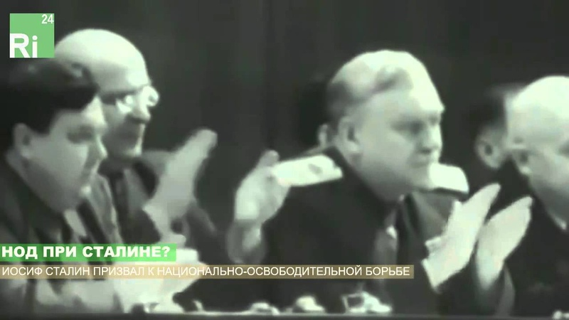 Сталин первый НОДовец Комментарий Романа Зыкова Уникальные архивные кадры