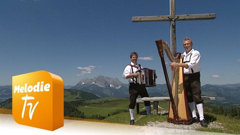 Kreuzjoch Duo Das kleine Kreuz Offizielles Musikvideo