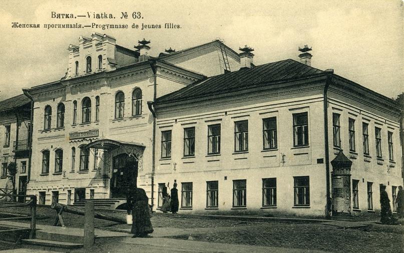 Дом Гирша Давидовича. Начало XX в.