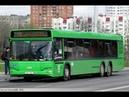 Автобус Минска МАЗ-107,гос.№ АК 7192-7, марш.144с (09.08.2018)