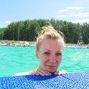 Личный фотоальбом Лены Леваковой