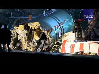 Самолет выехал за пределы ВПП в аэропорту Стамбула