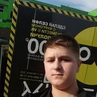 Гриша Скотников