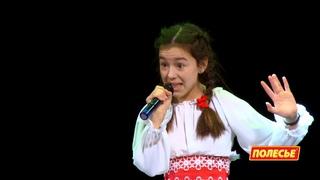 Iulia Teleucă - Hora Din Moldova [Кубок дружбы]