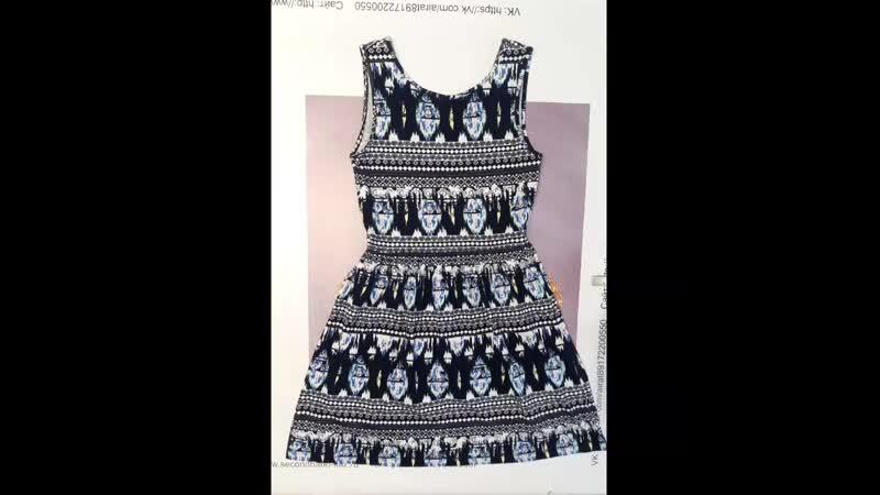 Платья ExCr,Германия,25кг,цена 15340руб
