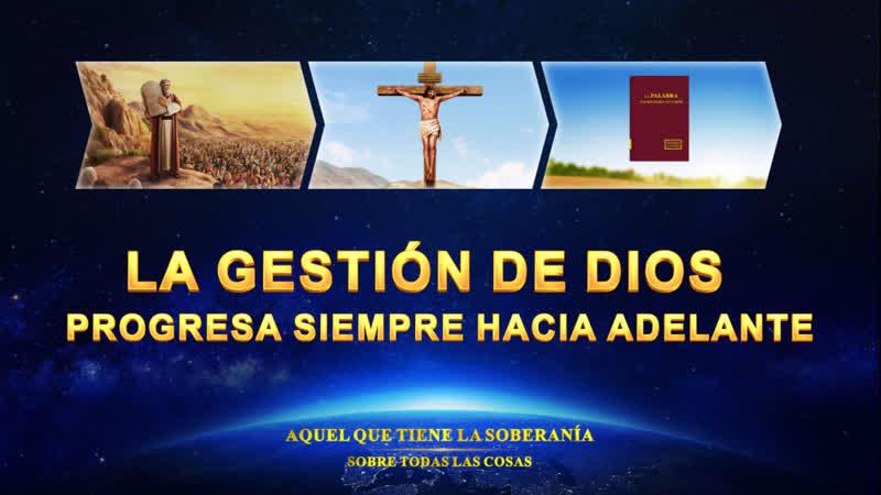 Documental en español latino   La gestión de Dios progresa siempre hacia adelante