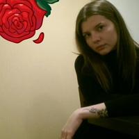 Фотография Виктории Емельяновой ВКонтакте