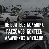 АдлетНурланов