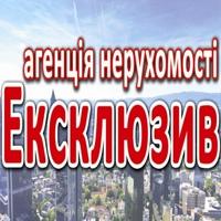 Личная фотография Агенціи Ексклюзива