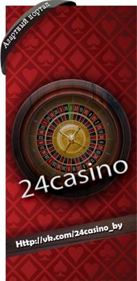 В покер руме или онлайн казино настройка ресивера голден интерстар с мотоподвесом