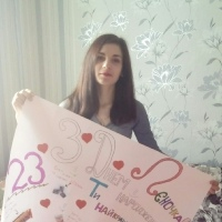 Фотография страницы Лены Тарасюк-Ніколайчук ВКонтакте