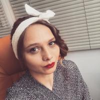 Личная фотография Виктории Третьяковой