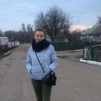 Фотография Ксюши Сметаниной ВКонтакте