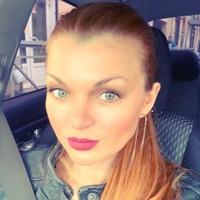 Личная фотография Ирины Хайдаровой