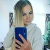 Наталия Асанова
