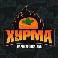"Логотип Творческое пространство ""ХУРМА"""