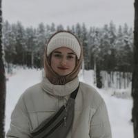 Фотография Софьи Галкиной